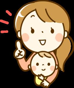 ママと赤ちゃん 指さし